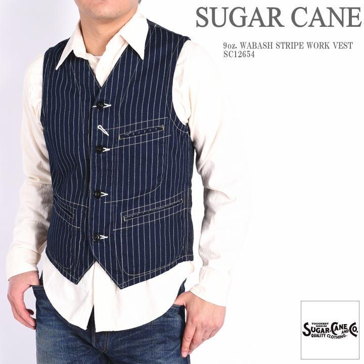SUGAR CANE シュガーケーン ベスト 9oz. ウォバッシュストライプ ワークベスト SC12654【再入荷】