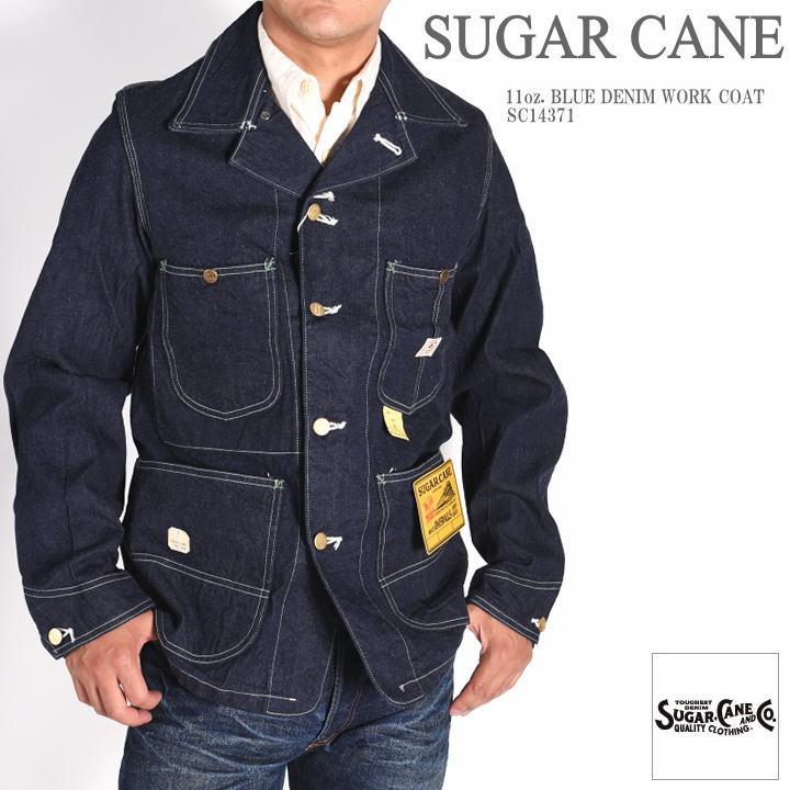 SUGAR CANE シュガーケーン ジャケット 11oz. ブルーデニム ワークコート カバーオール SC14371