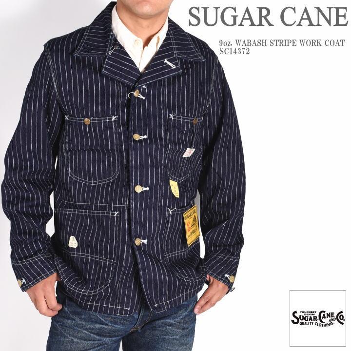 SUGAR CANE シュガーケーン ジャケット 9oz. ウォバッシュストライプ ワークコート カバーオール SC14372