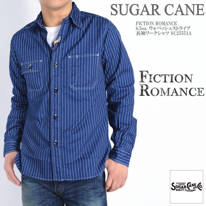 SUGAR CANE シュガーケーン ウォバッシュ シャツ FICTION ROMANCE 8.5oz. ウォバッシュストライプ 長袖ワークシャツ SC25551A【再入荷】