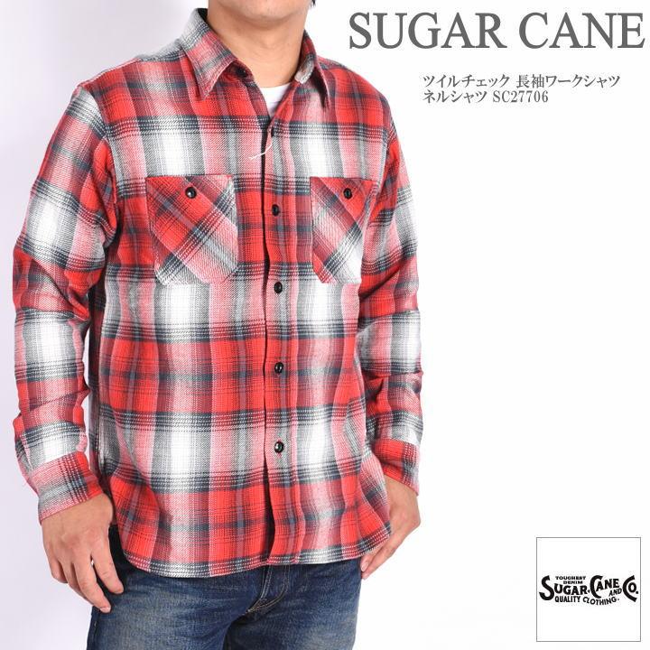 SUGAR CANE シュガーケーン ツイルチェック 長袖ワークシャツ ネルシャツ SC27706-165