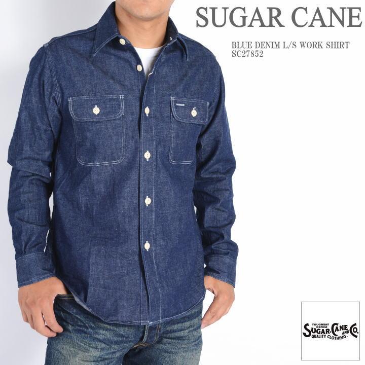 9a813492d03 JEANS FIRST  SUGAR CANE sugar Cane shirt men blue denim long sleeves ...