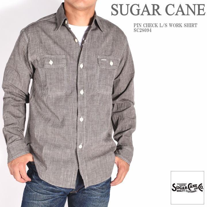 SUGAR CANE シュガーケーン シャツ ピンチェック 長袖ワークシャツ SC28094-119