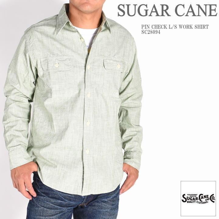 SUGAR CANE シュガーケーン シャツ ピンチェック 長袖ワークシャツ SC28094-145
