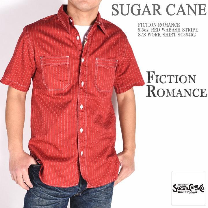 SUGAR CANE シュガーケーン ウォバッシュ シャツ FICTION ROMANCE 8.5oz. レッドウォバッシュストライプ 半袖ワークシャツ SC38452【2020春夏新作】