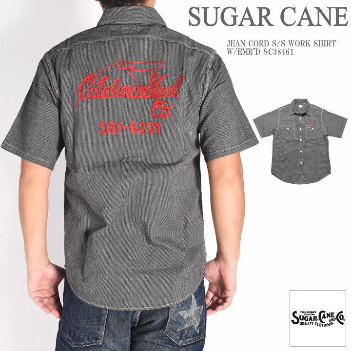 SUGAR CANE シュガーケーン シャツ チェーン刺繍 ジーンコード 半袖ワークシャツ SC38461-119【2020春夏新作】