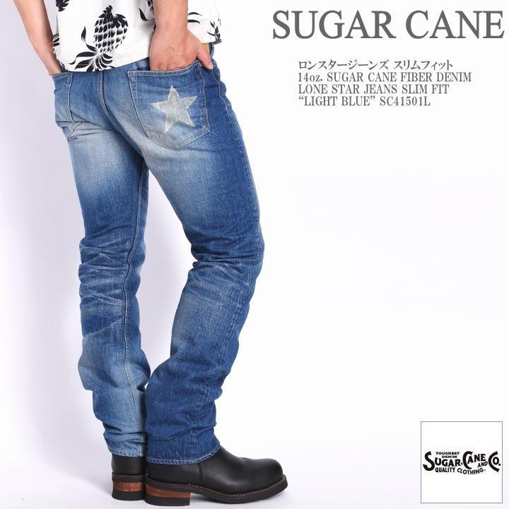 "SUGAR CANE シュガーケーン ロンスタージーンズ スリムフィット 14oz. SUGAR CANE FIBER DENIM LONE STAR JEANS SLIM FIT ""LIGHT BLUE"" SC41501L【再入荷】"