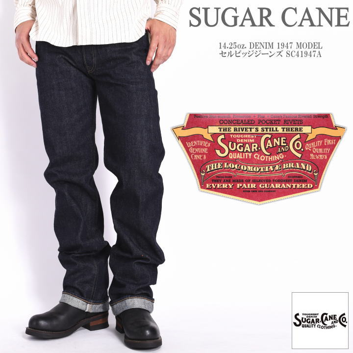 SUGAR CANE シュガーケーン ジーンズ 14.25oz. DENIM 1947 MODEL セルビッジジーンズ SC41947A【再入荷】