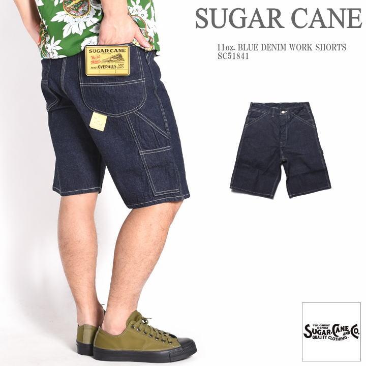 SUGAR CANE シュガーケーン ショートパンツ(ハーフパンツ) 11oz. ブルーデニム ワークショーツ SC51841【2020春夏再入荷】