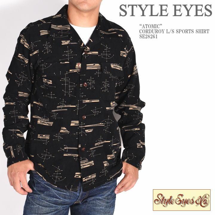 STYLE EYES スタイルアイズ 長袖シャツ ATOMIC コーデュロイ スポーツシャツ SE28261-119