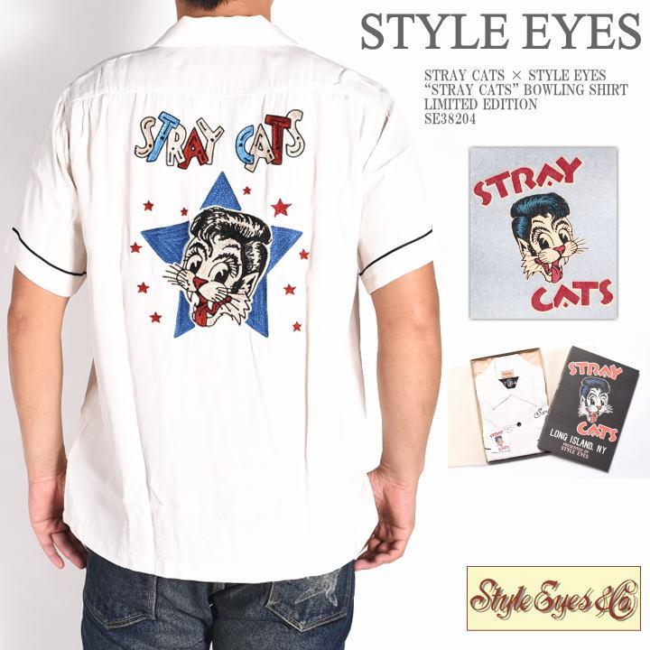 """STRAY CATS ストレイキャッツ × STYLE EYES スタイルアイズ """"STRAY CATS"""" ボウリングシャツ リミテッドエディション SE38204-105"""