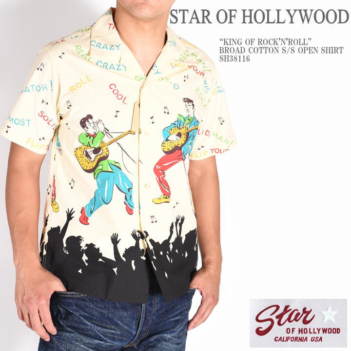 "STAR OF HOLLYWOOD スターオブハリウッド ""KING OF ROCK'N'ROLL"" BROAD COTTON S/S OPEN SHIRT コットン オープンシャツ SH38116-105"