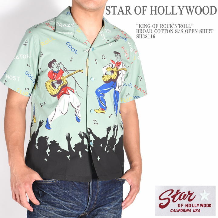 "STAR OF HOLLYWOOD スターオブハリウッド ""KING OF ROCK'N'ROLL"" BROAD COTTON S/S OPEN SHIRT コットン オープンシャツ SH38116-141"