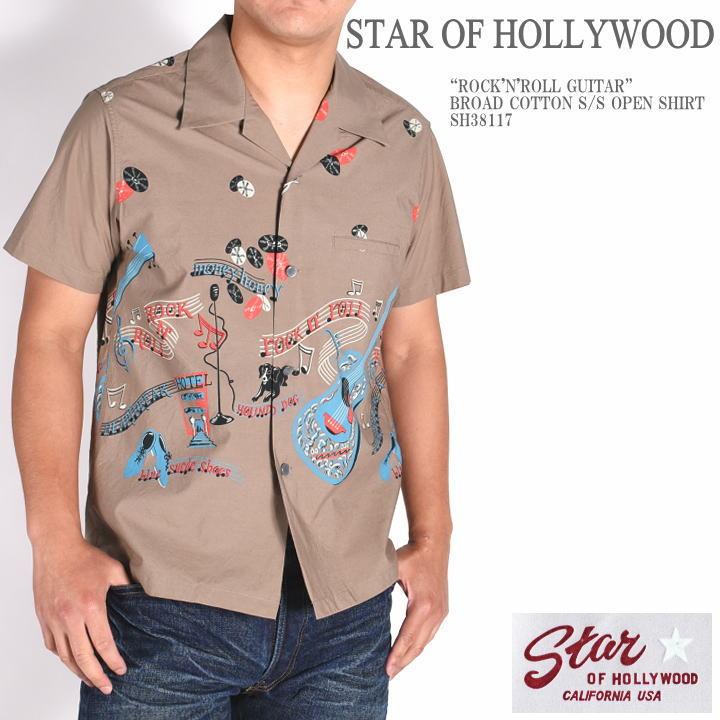 "STAR OF HOLLYWOOD スターオブハリウッド ""ROCK'N'ROLL GUITAR"" BROAD COTTON S/S OPEN SHIRT コットン オープンシャツ SH38117-115"