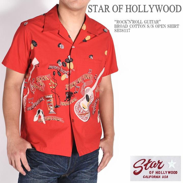 "STAR OF HOLLYWOOD スターオブハリウッド ""ROCK'N'ROLL GUITAR"" BROAD COTTON S/S OPEN SHIRT コットン オープンシャツ SH38117-165"