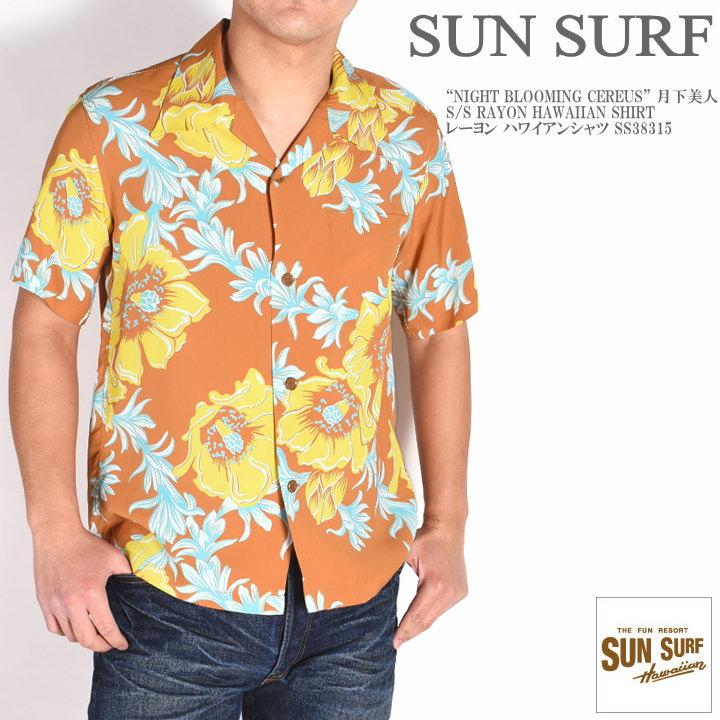 """SUN SURF サンサーフ アロハシャツ """"NIGHT BLOOMING CEREUS"""" 月下美人 S/S RAYON HAWAIIAN SHIRT レーヨン ハワイアンシャツ SS38315-133【2020春夏新作】"""