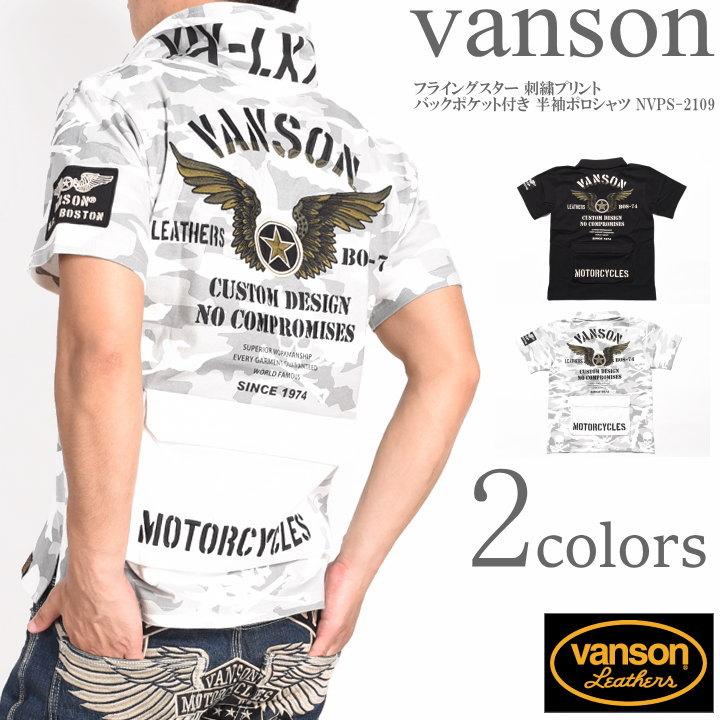 爆買いセール VANSON バンソン ポロシャツ フライングスター 限定品 刺繍プリント 半袖ポロシャツ NVPS-2109 バックポケット付き 2021春夏新作