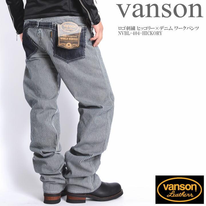 VANSON バンソン ロゴ刺繍 ヒッコリー×デニム ワークパンツ NVBL-404-HICKORY【再入荷】