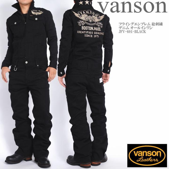 【当店別注】VANSON バンソン ツナギ つなぎ フライングエンブレム 総刺繍 デニム オールインワン JFV-601-BLACK【再入荷】