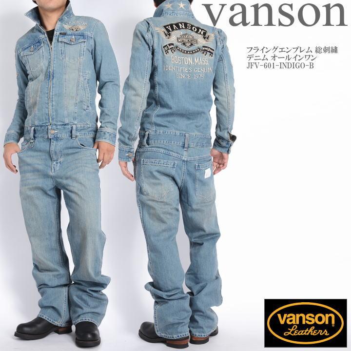 【再入荷】【当店別注】 VANSON バンソン ツナギ つなぎ フライングエンブレム 総刺繍 デニム オールインワン JFV-601-INDIGO-B