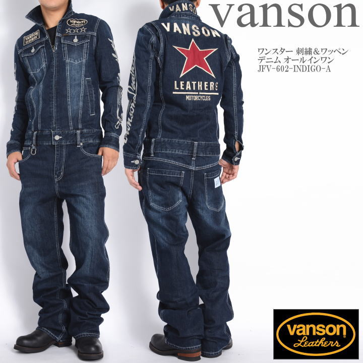 【再入荷】【当店別注】 VANSON バンソン ツナギ つなぎ ワンスター 刺繍&ワッペン デニム オールインワン JFV-602-INDIGO-A