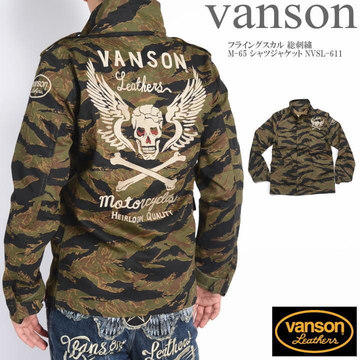 【セール】VANSON バンソン フライングスカル 総刺繍 M-65 シャツジャケット NVSL-611-GREEN-CAMO