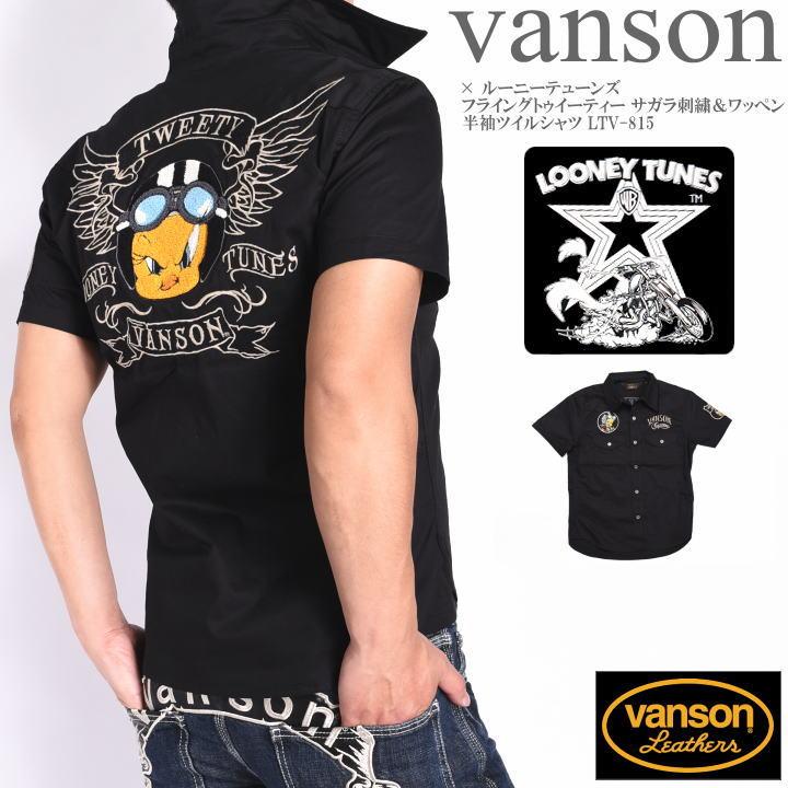 【セール】VANSON バンソン × ルーニーテューンズ コラボ メンズ 半袖シャツ フライングトゥイーティー サガラ刺繍&ワッペン 半袖ツイルシャツ LTV-815-BLACK