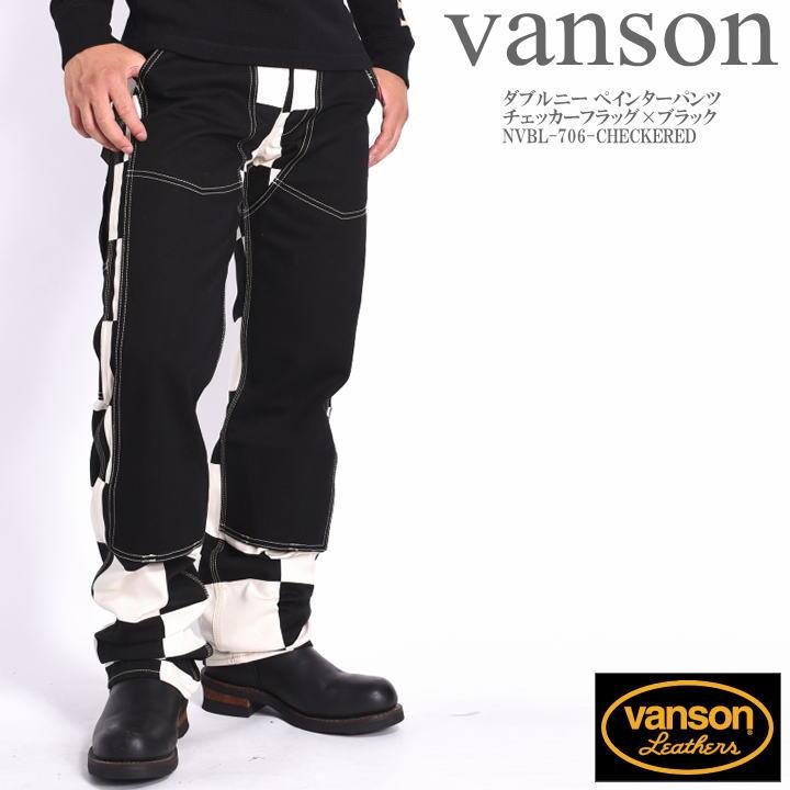 VANSON バンソン ダブルニー ペインターパンツ チェッカーフラッグ×ブラック NVBL-706-CHECKERED【再入荷】