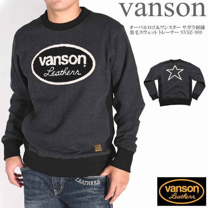 VANSON バンソン オーバルロゴ&ワンスター サガラ刺繍 裏毛スウェット トレーナー NVSZ-909-MIXBLACK