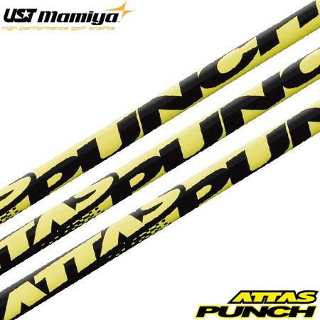 【送料無料】【ゴルフ】【シャフト】UST Mamiya ATTAS PUNCH (アッタス パンチ) ウッド用カーボンシャフト単品