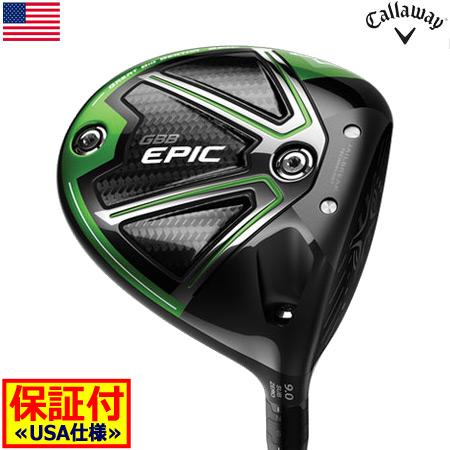 【ドライバー】キャロウェイ CALLAWAY GBB EPIC SubZero (エピック サブゼロ) ドライバー [Fujikura Pro Green 62装着](USA直輸入品)【EPICSZ1W_US】