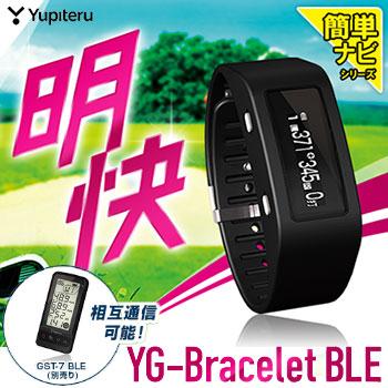 【ゴルフ】【GPS 距離測定器】ユピテル Yupiteru ゴルフナビ YG-BraceletBLE BK 腕時計型