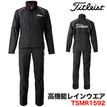 【ゴルフ】【レインウエア】タイトリスト Titleist メンズ 高機能レインウェア TSMR1592 ブラック