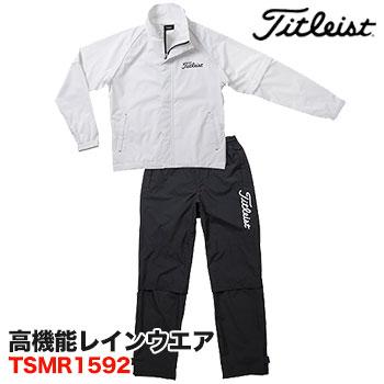 【ゴルフ】【レインウエア】タイトリスト Titleist メンズ 高機能レインウェア TSMR1592 オフホワイト