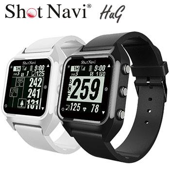 【ゴルフナビ】Shot Navi ショットナビ Hug 腕時計型GPSナビ