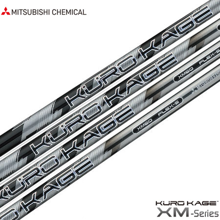 【送料無料】【ゴルフ】【シャフト】三菱レイヨン KUROKAGE XMシリーズ [ウッド用カーボンシャフト](日本正規品)