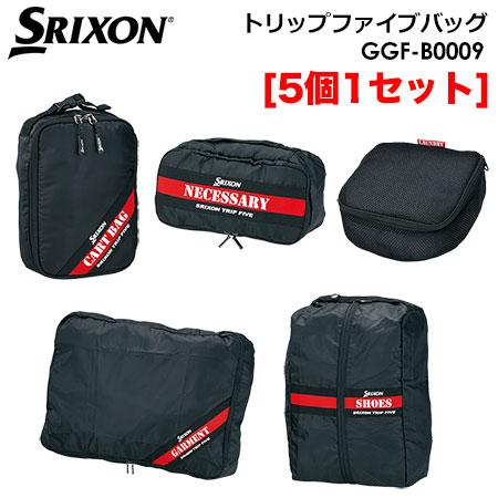 スリクソン DUNLOP SRIXON トップファイブバッグ (5個入りバッグ) GGF-B0009