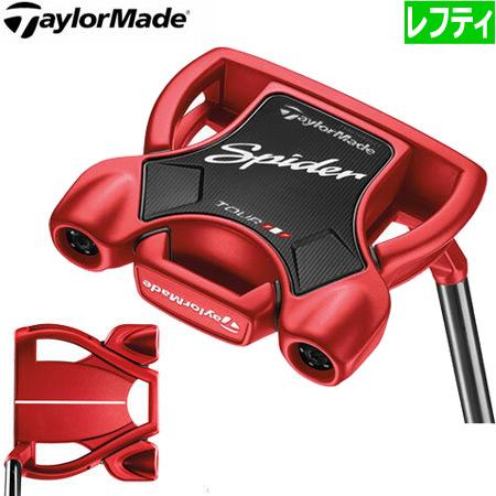 【レフティーモデル】【サイトライン入】【送料無料】【ゴルフ】【パター】テーラーメイド TaylorMade SPIDER TOUR RED SMALL SLANT (スパイダーツアーレッド スモールスラント) 左用 パター [34inch](日本正規品)