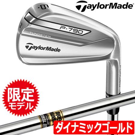 【限定モデル】【送料無料】【ゴルフ】【アイアンセット】テーラーメイド TaylorMade 2017 P790 アイアン 6本組(5I-PW) [ダイナミックゴールド装着](日本正規品)