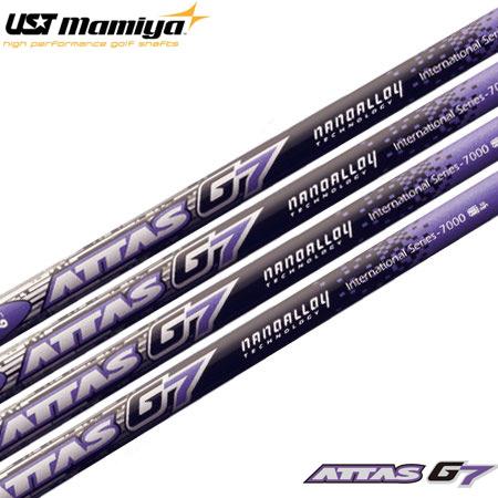 【送料無料】【ゴルフ】【シャフト】UST Mamiya ATTAS G7 (アッタス ジーセブン) ウッド用カーボンシャフト