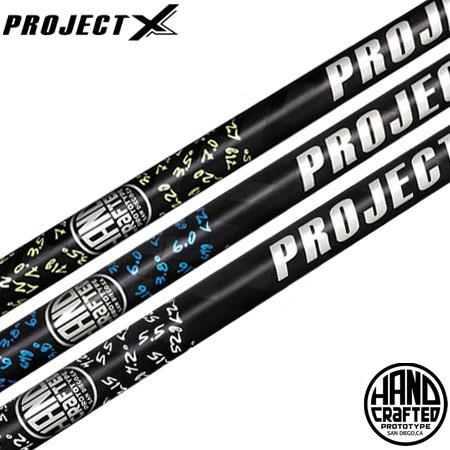【送料無料】【ゴルフ】【シャフト】プロジェクトX ProjectX LZ HAND CRAFTED (ハンドクラフテッド) ウッド用カーボンシャフト [50g台:スパークルホワイト][60g台:シネオラブルー][70g台:レモンライム]