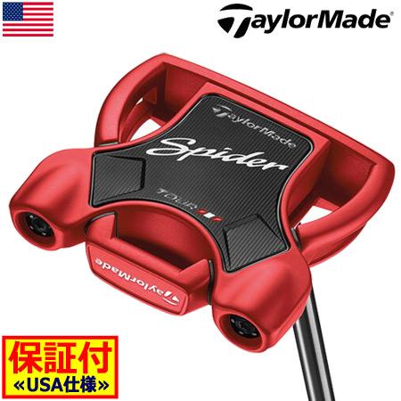 【送料無料】【ゴルフクラブ】【パター】テーラーメイド TaylorMade 2018 SPIDER TOUR RED (スパイダーツアー レッド) サイトライン入 パター [センターシャフト] (USA直輸入品)