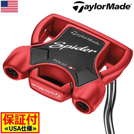 【送料無料】【ゴルフクラブ】【パター】テーラーメイド TaylorMade 2018 SPIDER TOUR RED (スパイダーツアー レッド) サイトライン入 パター [ダブルベンド] (USA直輸入品)
