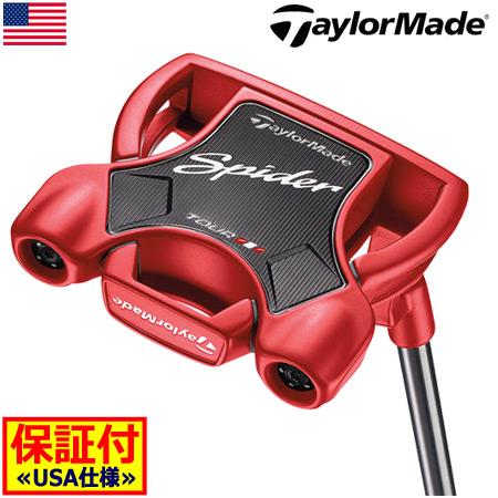【送料無料】【ゴルフクラブ】【パター】テーラーメイド TaylorMade 2018 SPIDER TOUR RED (スパイダーツアー レッド) サイトライン入 パター [L字型ネック] (USA直輸入品)