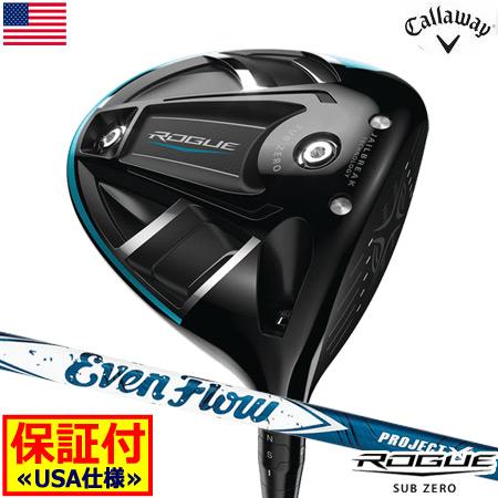 【2018年2月発売】【送料無料】【ゴルフクラブ】【ドライバー】キャロウェイ Callaway 2018 ROGUE SubZero (ローグ サブゼロ) ドライバー [ProjectX EvenFlow Blue 75装着](USA直輸入品)