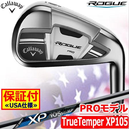 【USA限定モデル】【送料無料】【ゴルフクラブ】【アイアンセット】キャロウェイ CALLAWAY 2018 ROGUE PRO (ローグ プロ) アイアン (6本組/5I-PW) [TrueTemper XP 105装着](USA直輸入品)