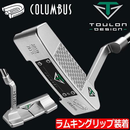 【大注目ブランド】【送料無料】【ゴルフクラブ】【パター】TOULON DESIGN トゥーロン・デザイン COLUMBUS (コロンバス) パター [ラムキングリップ装着](USA直輸入品)【オデッセイ】