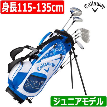 【ジュニアセット】【キャディバッグ付き】【送料無料】【ゴルフクラブ】キャロウェイ CALLAWAY XJ-2 ジュニア用 キャディバッグ付きクラブセット [身長:115-135cm対応](日本正規品)