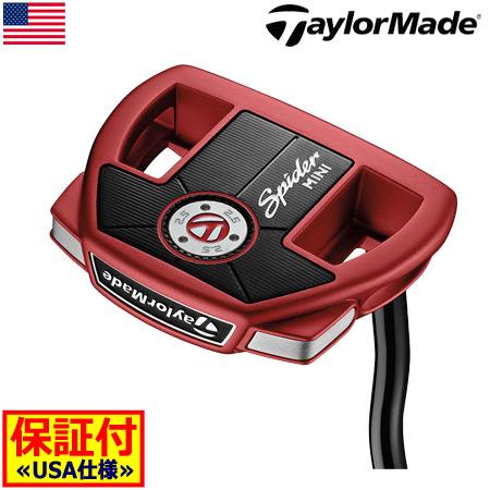 【小ぶりなスパイダー】【送料無料】【ゴルフクラブ】【パター】テーラーメイド TaylorMade 2018 SPIDER MINI RED (スパイダー ミニ レッド) パター (USA直輸入品)
