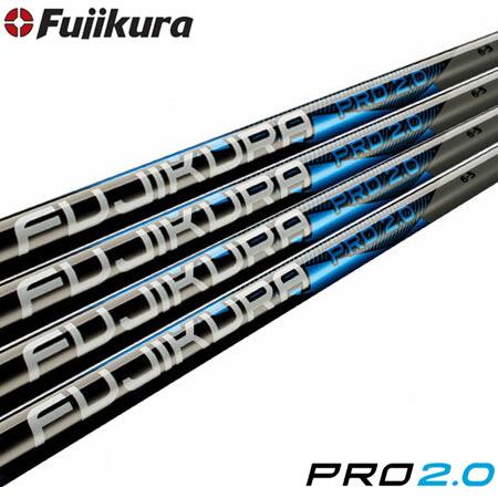 【ウッド用カーボンシャフト】【送料無料】【ゴルフ】【シャフト】フジクラ FUJIKURA PRO 2.0 (フジクラ プロ 2.0) ウッド用カーボンシャフト (USA直輸入品)